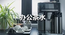 优启商城-复印机租赁-打印机租赁-办公设备租赁